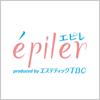 エピレ 北海道:札幌市